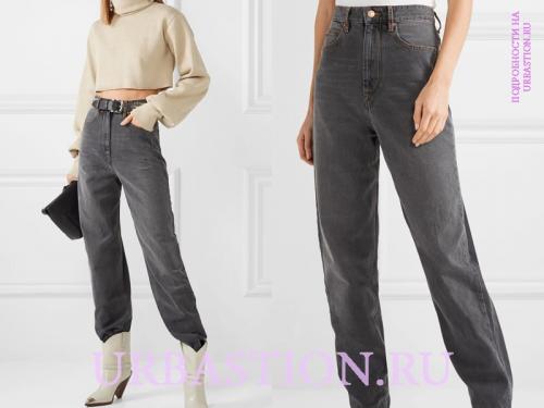 С чем носить темно серые джинсы. Серые модели и их оттенки