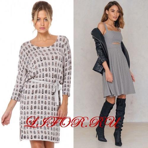 Платье в клетку в пол. Мода на платья в клетку на осень-зиму (фото новинок)