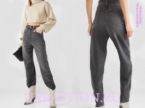 Серые джинсы с чем носить женщинам. Фасоны серого цвета