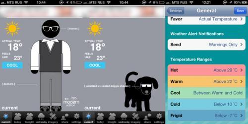 Что носят сейчас в Москве по погоде. Приложение подскажет, как одеться по погоде