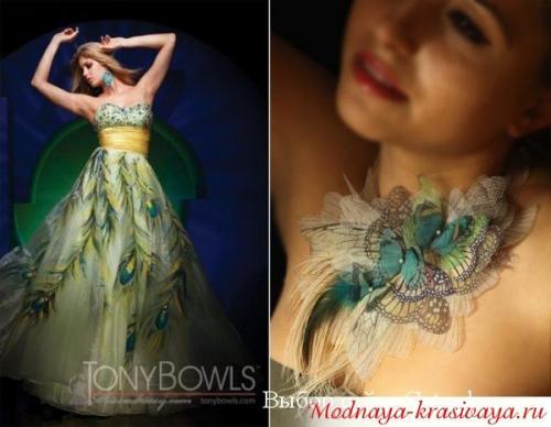 Платье с прозрачной юбкой из органзы. Невероятные платья из органзы