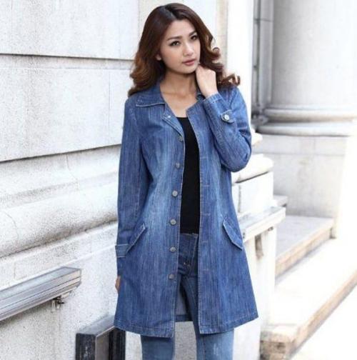 Женский длинный пиджак, как называется. С чем можно носить