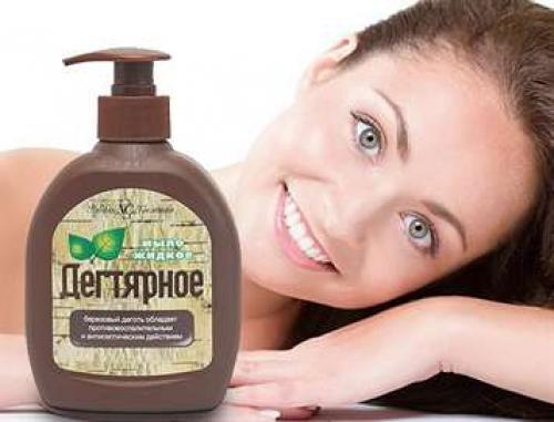 Дегтярное мыло для лица. Как использовать дегтярное мыло для лица?